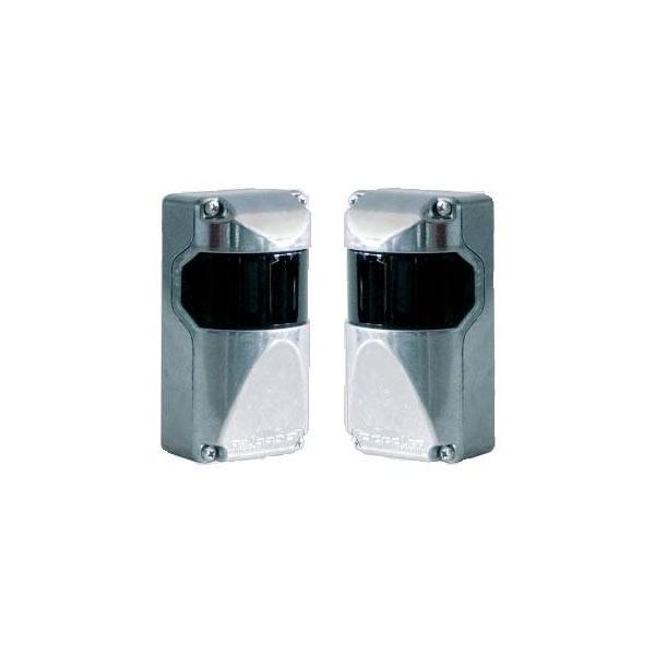 Cellule doppler IR20S à sécurité renforcée en aluminium